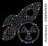 bright mesh atomic rocket... | Shutterstock .eps vector #1368469655