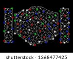 bright mesh acquisition... | Shutterstock .eps vector #1368477425