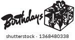 birthdays   retro ad art banner | Shutterstock .eps vector #1368480338