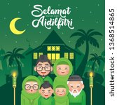 hari raya aidilfitri is an... | Shutterstock .eps vector #1368514865