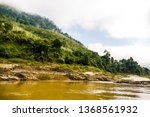 river in the mountains ... | Shutterstock . vector #1368561932