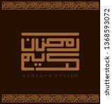 ramadan kareem is muslim event... | Shutterstock .eps vector #1368593072
