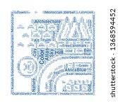 atlas word cloud. tag cloud...   Shutterstock .eps vector #1368594452
