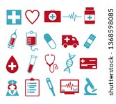 vector icons set for creating...   Shutterstock .eps vector #1368598085