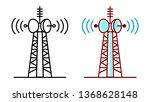 Radio tower communication technology antenna. Mobile tower