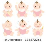 baby illustration | Shutterstock . vector #136872266