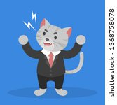 angry business cat in a suit.... | Shutterstock .eps vector #1368758078