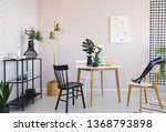 metal shelf with plates and... | Shutterstock . vector #1368793898