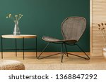 plant on wooden table next to... | Shutterstock . vector #1368847292