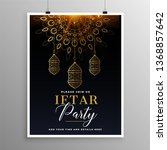 decorative iftar party...   Shutterstock .eps vector #1368857642