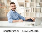 young cheerful manager with... | Shutterstock . vector #1368926708