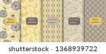 set of retro seamless patterns... | Shutterstock .eps vector #1368939722