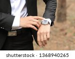 close up. businessman looking... | Shutterstock . vector #1368940265