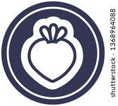 fresh fruit circular icon symbol   Shutterstock . vector #1368964088