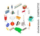 rest in singapore icons set.... | Shutterstock . vector #1368965732
