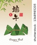 chinese dragon boat festival... | Shutterstock .eps vector #1368985205