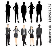 set of silhouettes of men and... | Shutterstock .eps vector #1369038272