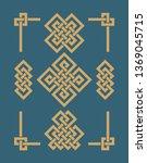 endless auspicious knots set.... | Shutterstock .eps vector #1369045715
