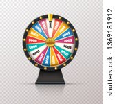 wheel fortune. casino prize... | Shutterstock .eps vector #1369181912