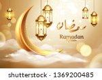 ramadan kareem or ramazan... | Shutterstock .eps vector #1369200485