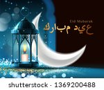 mosque window at night and eid... | Shutterstock .eps vector #1369200488