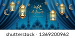 eid mubarak greeting in front... | Shutterstock .eps vector #1369200962