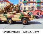 izhevsk  russia   may 9  2018 ...   Shutterstock . vector #1369270595