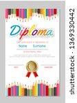 certificate kids diploma ... | Shutterstock .eps vector #1369330442