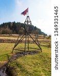 natural oil spring in korna... | Shutterstock . vector #1369331465