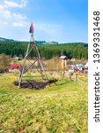 natural oil spring in korna... | Shutterstock . vector #1369331468