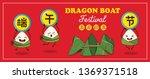 vector chinese rice dumplings... | Shutterstock .eps vector #1369371518