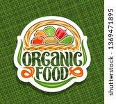 vector logo for organic food ... | Shutterstock .eps vector #1369471895