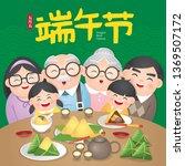 the duanwu festival  also often ... | Shutterstock .eps vector #1369507172