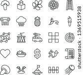 thin line vector icon set  ...   Shutterstock .eps vector #1369515938