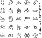 thin line vector icon set  ... | Shutterstock .eps vector #1369531952