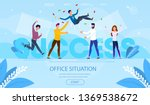 office situation of business... | Shutterstock .eps vector #1369538672
