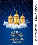 ramadan kareem background ... | Shutterstock .eps vector #1369540562