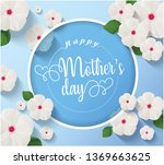 happy mother's day greeting... | Shutterstock .eps vector #1369663625