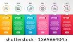 online loan  metro subway and... | Shutterstock .eps vector #1369664045
