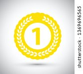 first place medal   Shutterstock .eps vector #1369696565