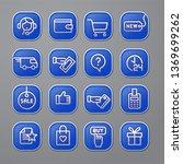 illustration of set e commerce... | Shutterstock .eps vector #1369699262