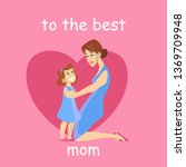 happy mother day greeting card. ... | Shutterstock .eps vector #1369709948
