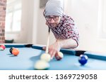 portrait of hipster man playing ... | Shutterstock . vector #1369729058