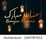 ramadan   ramazan mubarak... | Shutterstock .eps vector #1369787012