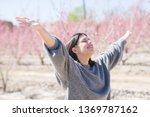 beautiful young woman smiling...   Shutterstock . vector #1369787162