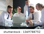 group of business partners... | Shutterstock . vector #1369788752
