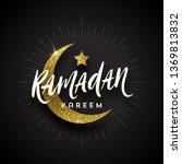ramadan kareem greeting card  ... | Shutterstock .eps vector #1369813832