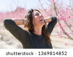 beautiful middle age woman in...   Shutterstock . vector #1369814852
