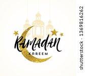 ramadan kareem greeting card  ... | Shutterstock .eps vector #1369816262