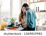 he will never let her go....   Shutterstock . vector #1369819982